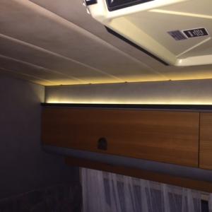 indirekte LED-Beleuchtung dimmbar_1