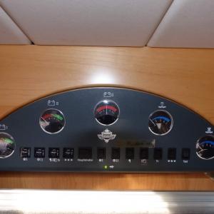 Hobby 600/650 FSC
