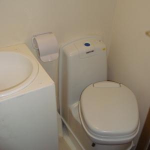 Neue Toilette_1