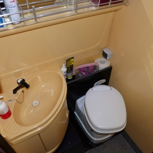 Waschraum